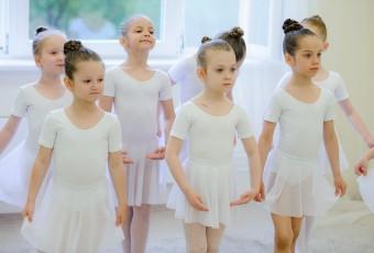 Студия хореографии